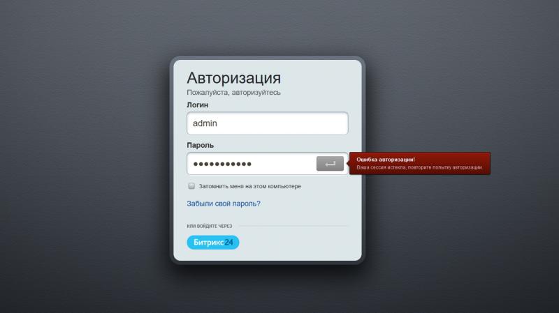 хостинг wordpress россия